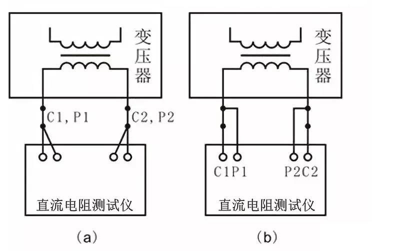 变压器直流电阻测试方法
