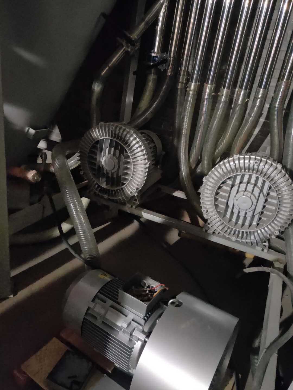 <strong>高压旋涡气泵</strong>