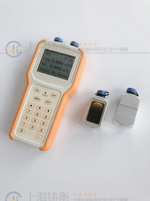 SGTF1100-CH時差手持式超聲波流量計