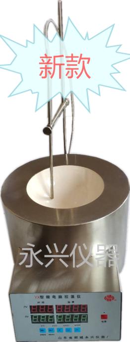 数显陶瓷电热套外控