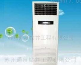 水空调冷风机