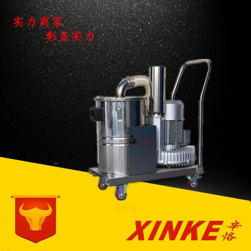 <strong>2.2KW不锈钢工业吸尘器</strong>