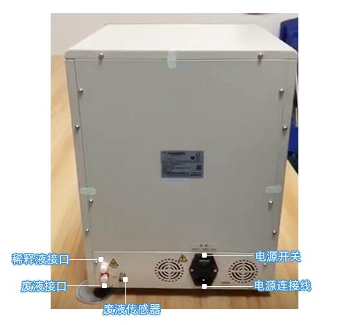 迈瑞全自动五分类血球分析仪BC-5000产品背面