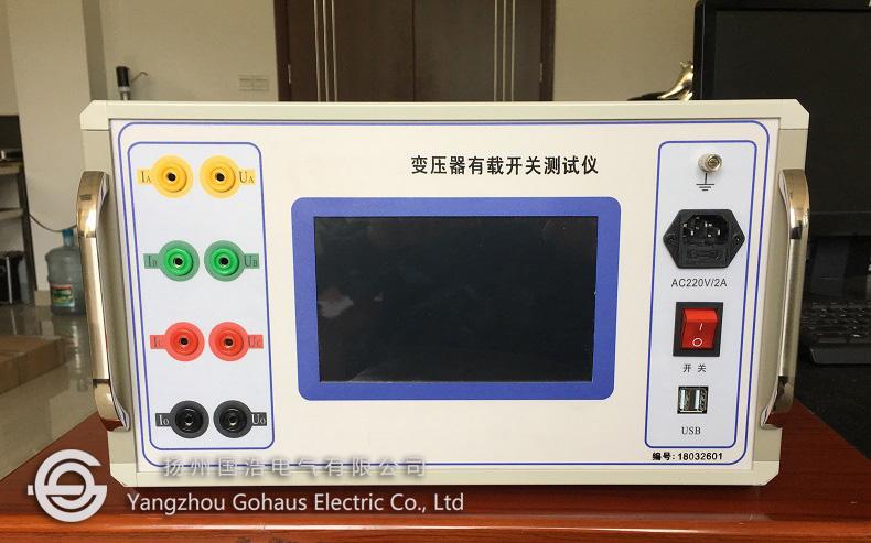 GHBY8820变压器有载开关测试仪实拍1