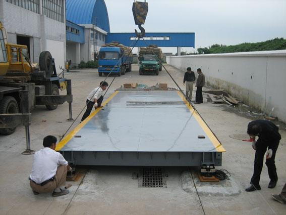 <strong>80吨钢厂地磅,工厂用高精度汽车地上衡</strong>