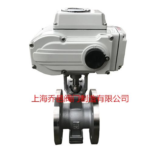 QV947F電動V型球閥