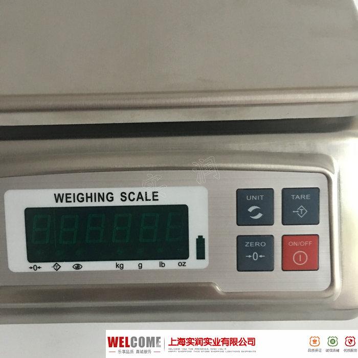 6公斤防水的电子称