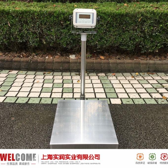 60公斤防水台秤