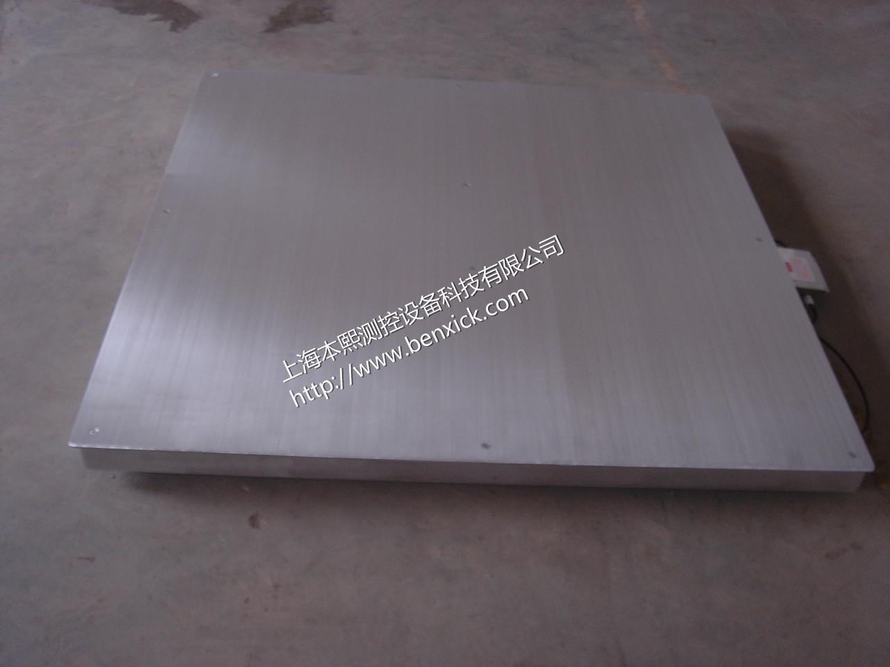 1m*1m标准小地磅(1米*1米)