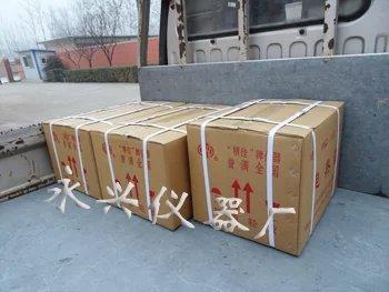 KDM型调温电热套发货中