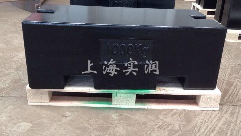1000公斤标准砝码