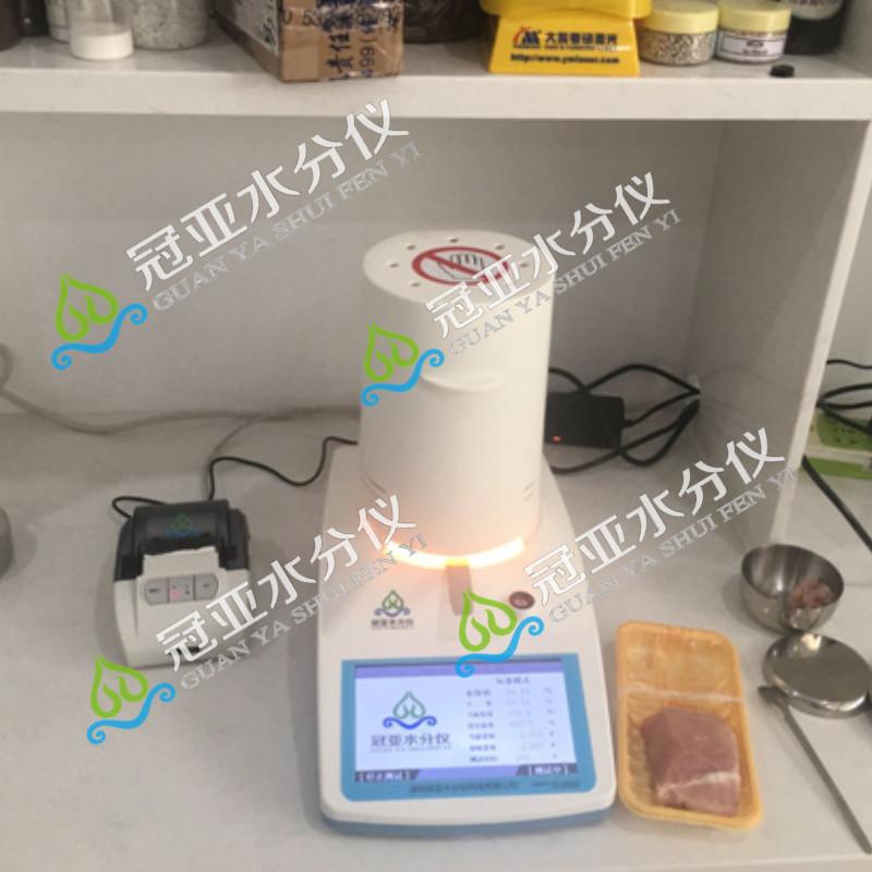 快速肉类水分测试仪
