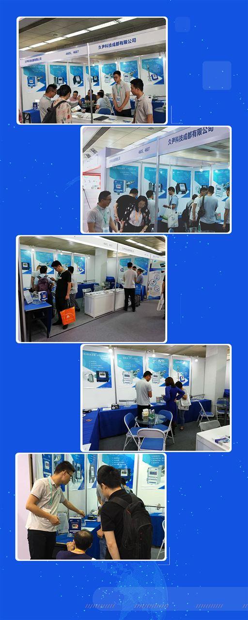 成都久尹科技参加第十七届中国国际环保展览会