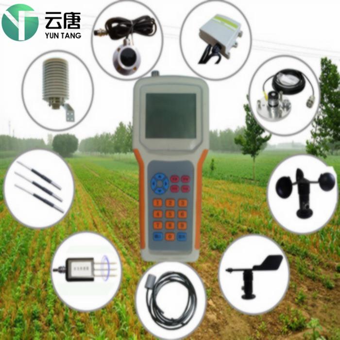 <strong>手持式智能农业气象环境检测仪</strong>
