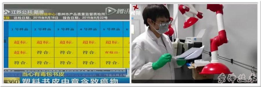 金索坤公司动态-原子荧光技术