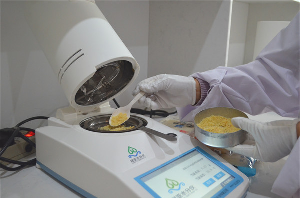 豆沙馅料水分测定仪