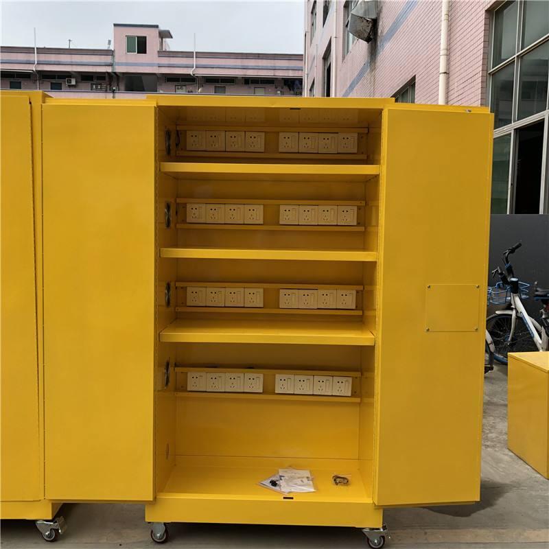 电池充电防爆阻燃柜