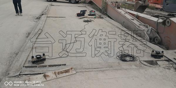上海地磅维修