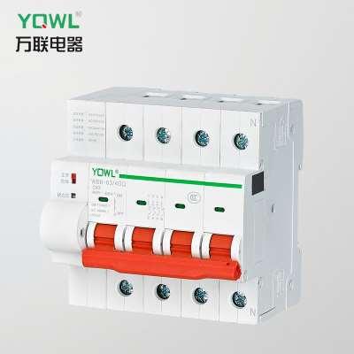 智能重合闸漏电保护供应商