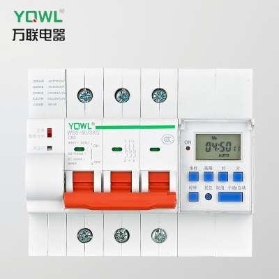 <strong>水泵远程控制开关生产商</strong>