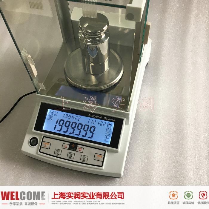 2kg精密电子天平