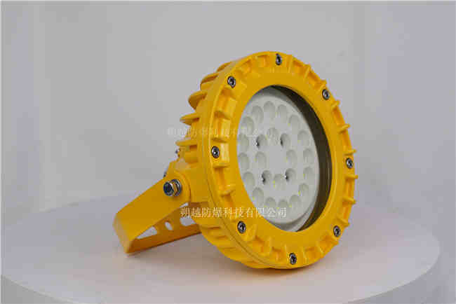 LED防爆灯GB9035