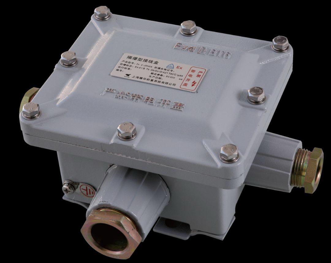 电子秤隔爆接线盒