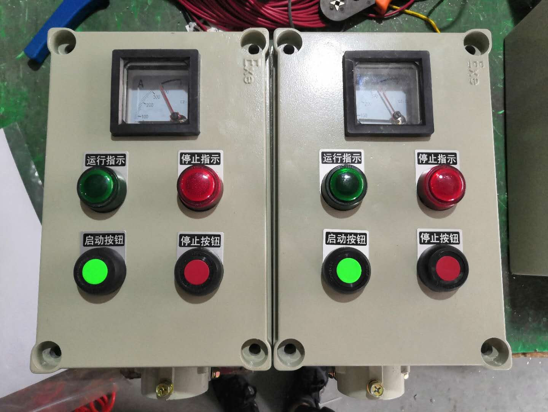 防爆控制系统