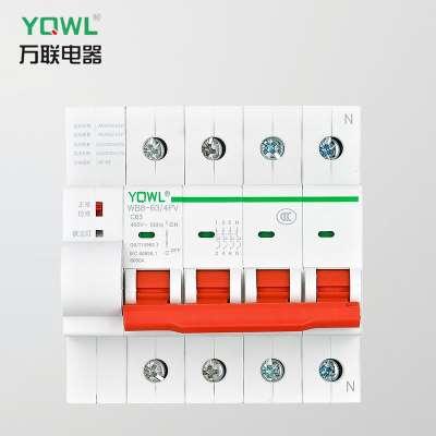 提供智能漏电保护器