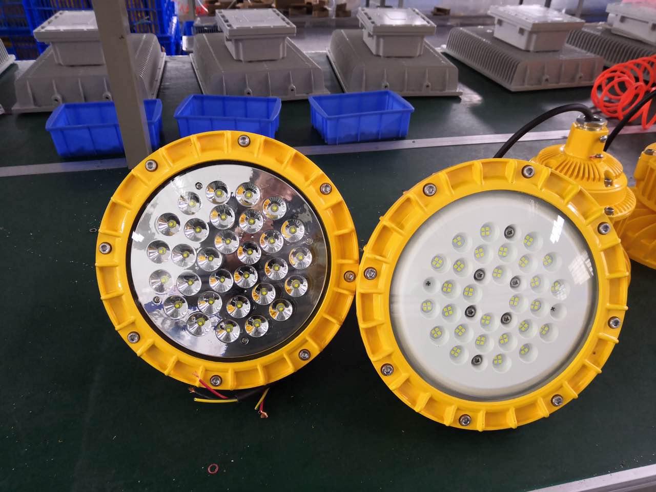 CCD97-200W防爆LED灯