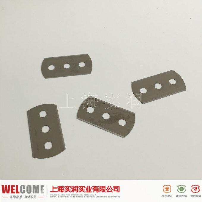 取样器刀片