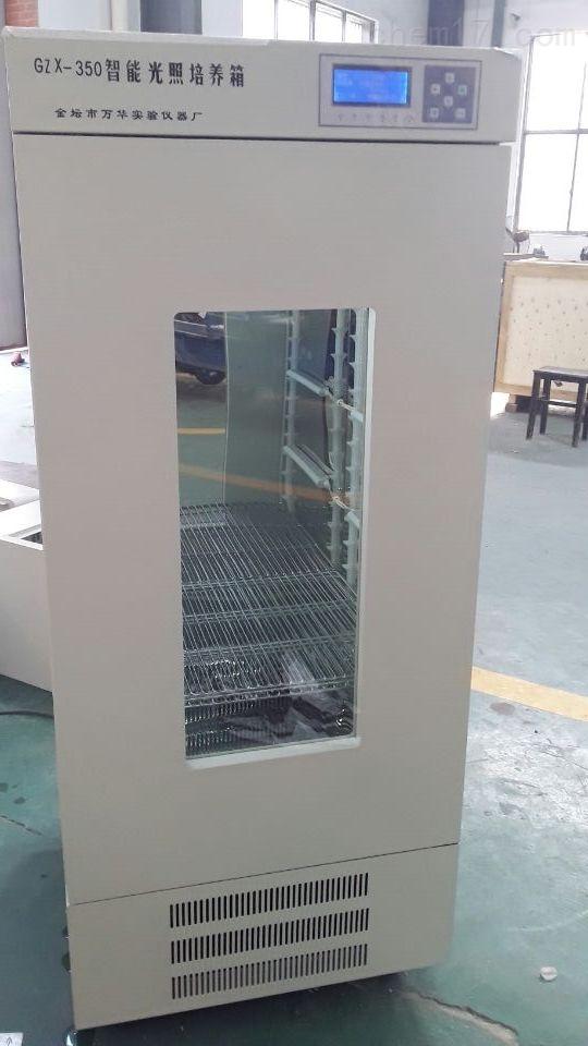 GZX-250智能光照培养箱