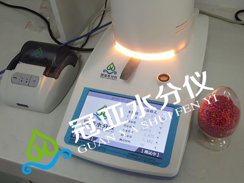 注塑材料水分测试仪