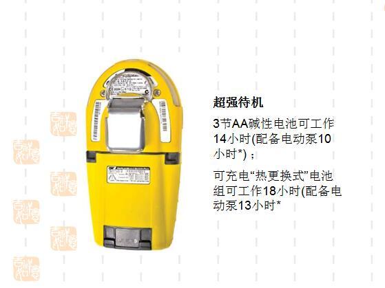 M5气体检测仪