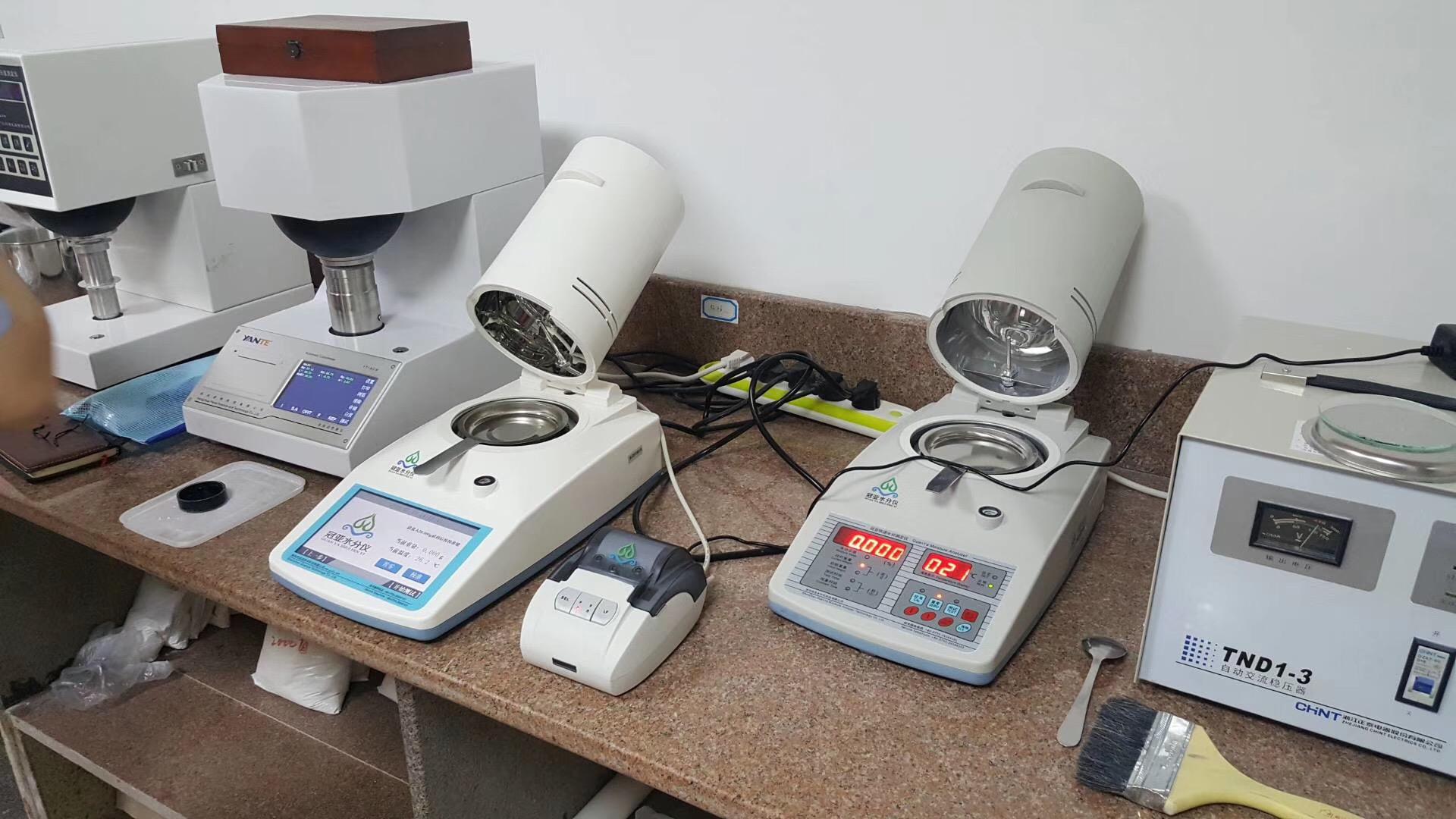 电池材料快速测水分仪