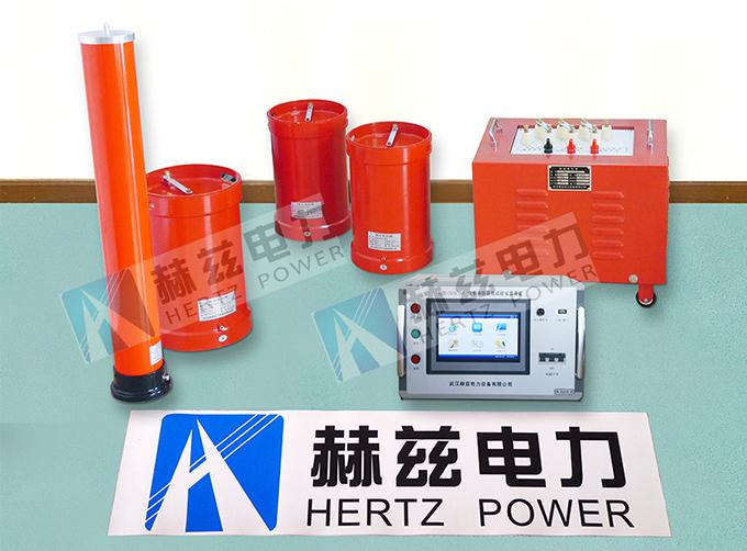 变频串联谐振试验耐压装置的注意事项、操作步骤及装置特点