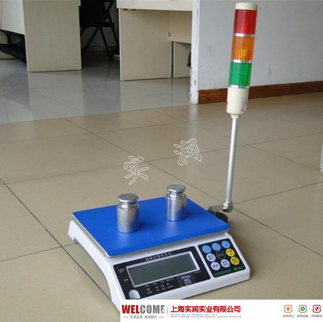 30公斤电子桌秤