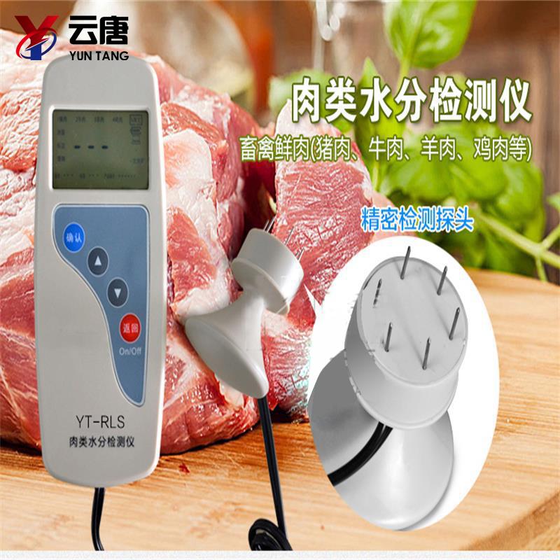 注水肉检测仪价格