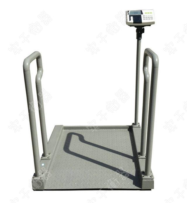双边扶手轮椅秤