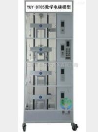透明电梯模型