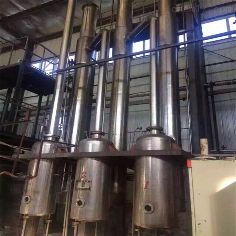 二手降膜蒸发器