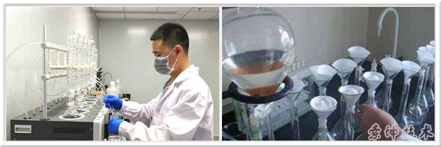 金索坤公司动态-应用原子荧光法检测纸张中的砷