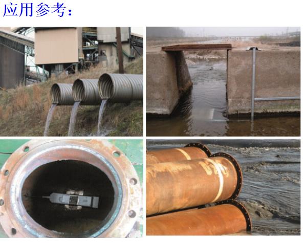 渠道水流量测量仪