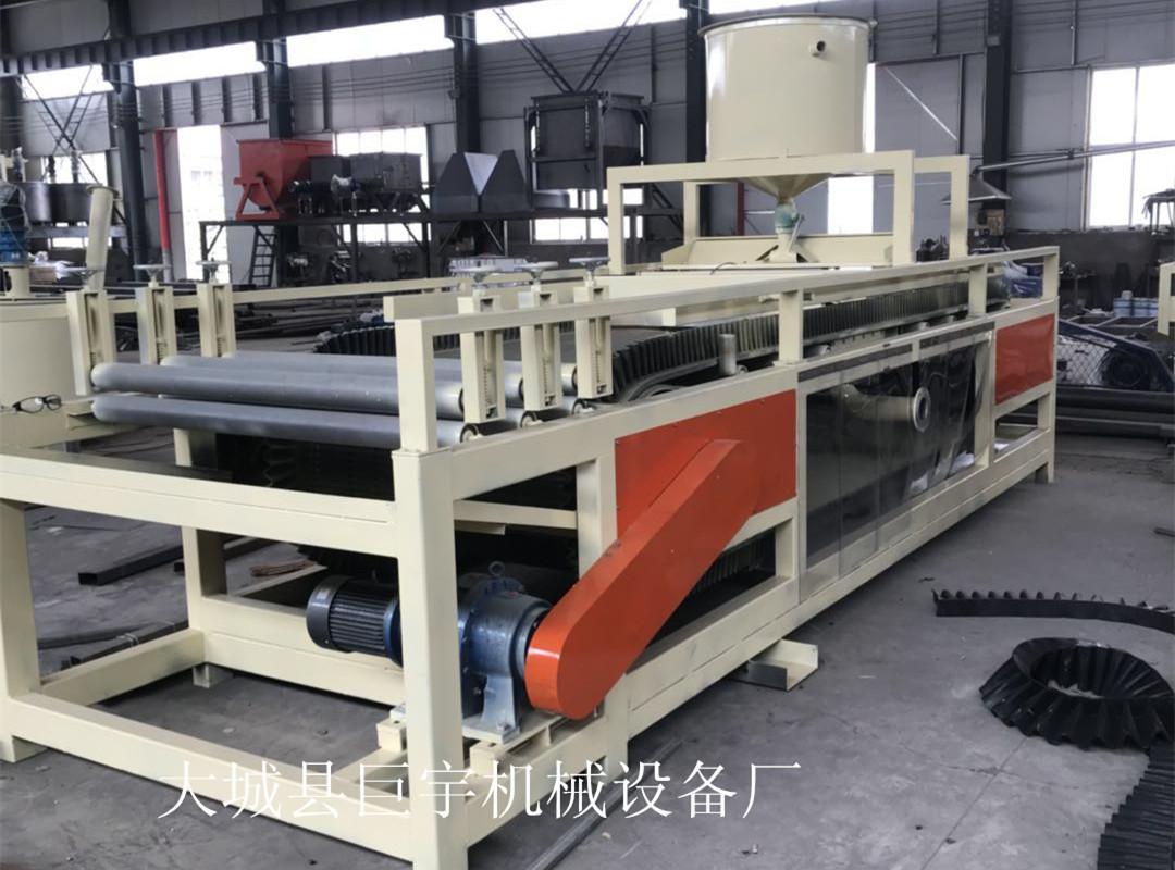 硅質板設備