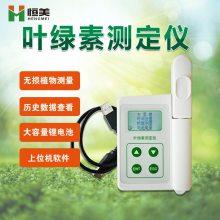 食安叶绿素测定仪