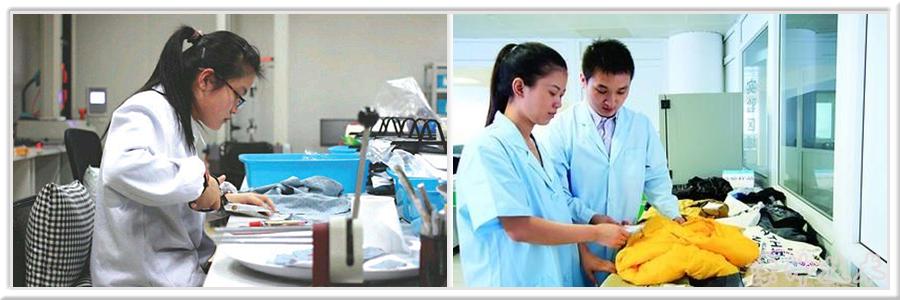 金索坤动态-原子荧光法检测纺织品中砷、汞元素