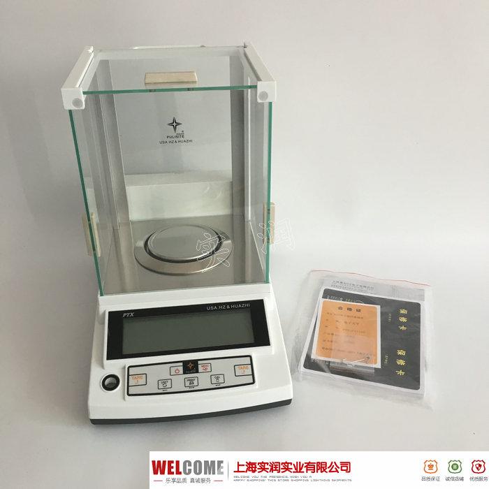 PTX-FA300S电子天平