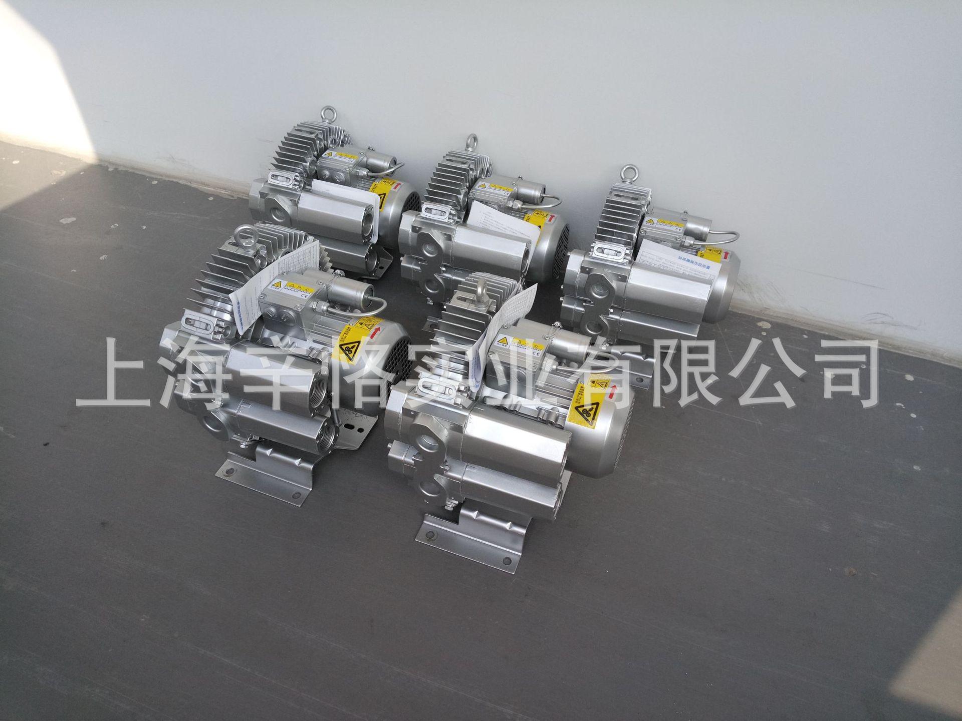 <strong>气环式漩涡气泵</strong>