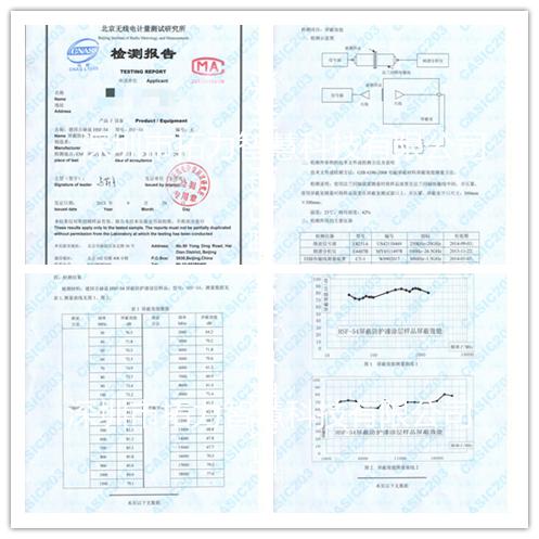 HSF54检测报告