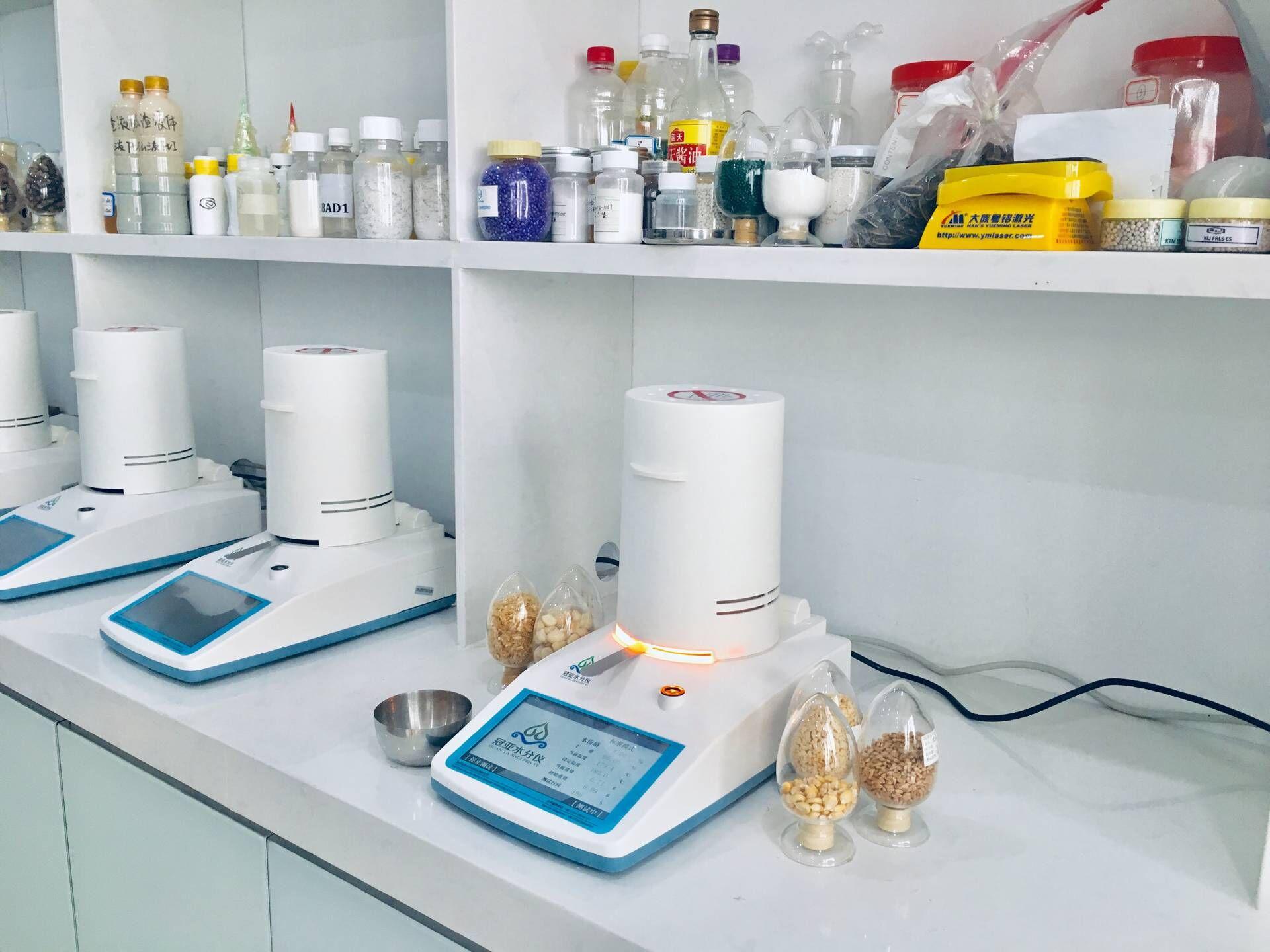 化工铁粉水分分析仪